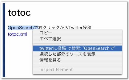 Totoc2_2